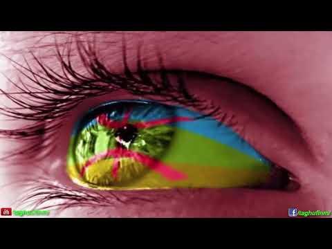 Chanson révolutionnaire Amazigh marocaine
