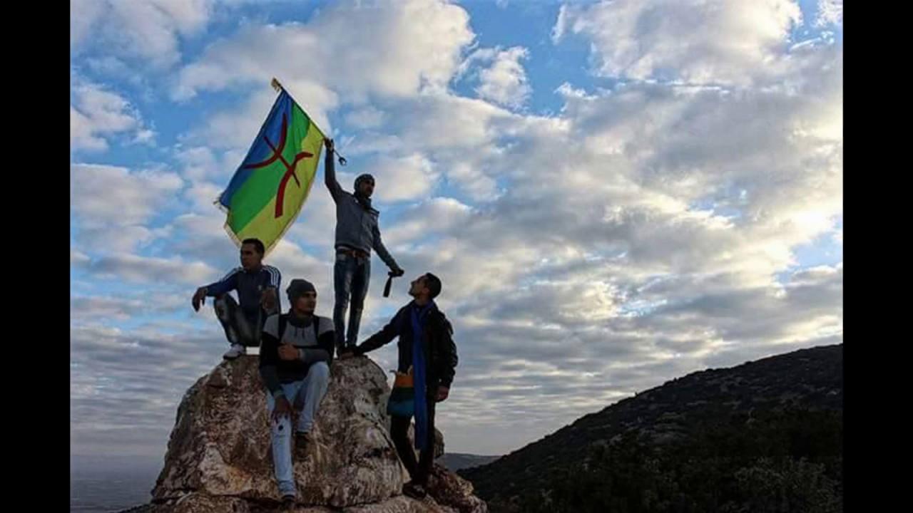L'Hymne Officiel De L'amazigh