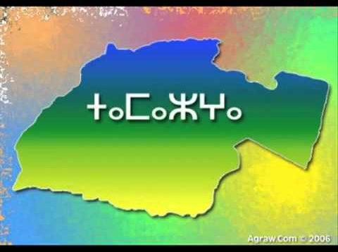 TAMAZGHA TAMURT NEGH Mohamed Noumidia Azerimix com