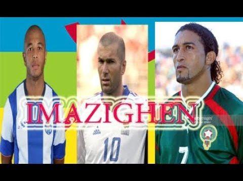 نجوم في كرة القدم يفتخرون باصولهم الأمازيغية