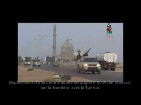 Armée Amazighe de Zouara