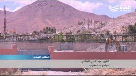 Imiter's mining robbery by the Moroccan regime on Al Hurra TV-قضية اميضر على قناة الحرة: انعكاسات المنجم على الساكنة