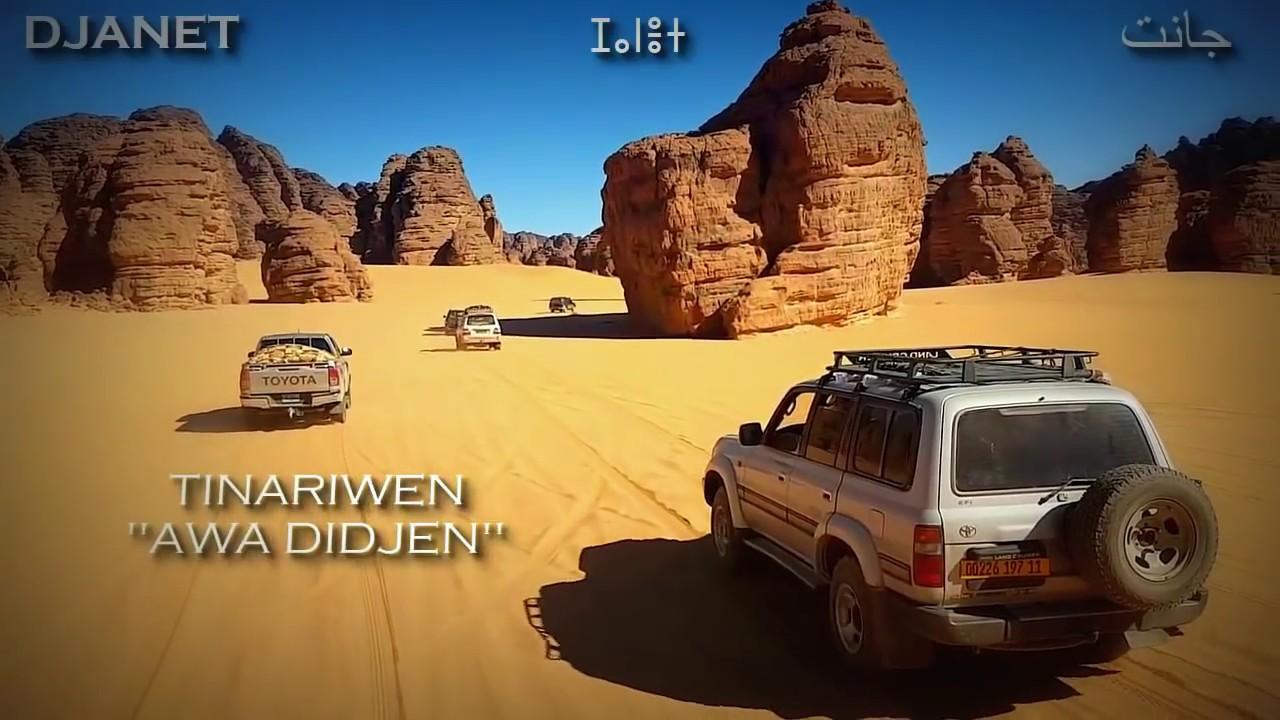 """TINARIWEN « ⵜⵏⵔⵓⵏ » : """"AWA DIDJEN"""" (Djanet, Algérie)"""