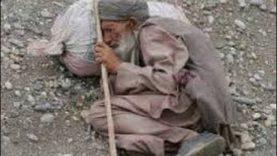 Amazigh song of Algerian Poverty – أغنية أمازيغية لفقاقير الجزائر مترجمة الى العربية