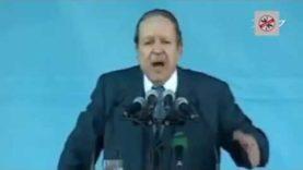 Bouteflika parle des Amazighs-بوتفليقة و الامازيغ