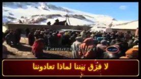 Hamid Agouray 2017 et les mauvaises conditions de vie des Amazighs sous l'occupation arabo islamique