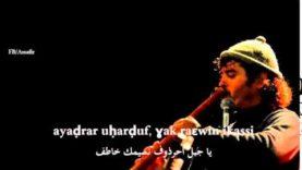 Khalid Izri – thamath ino خالد إزري ـ أرضي مترجمة 2015 parole Français traduction
