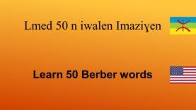 Learn 50 Berber words // Lesson 3 of the Amazigh (Berber) language course // Lmed 50 en yiwalen Imaziɣen