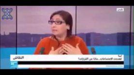 Une femme Amazigh (Berbère) Libyenne défend avec rage l'identité Amazigh!